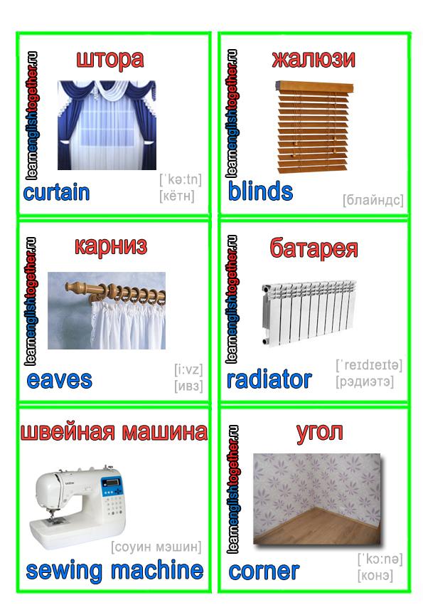 английские иллюстрации