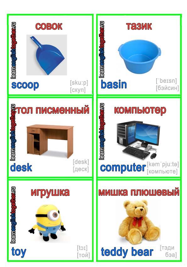 иллюстрации для детей