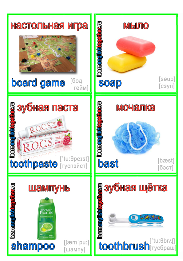 картинки для детей