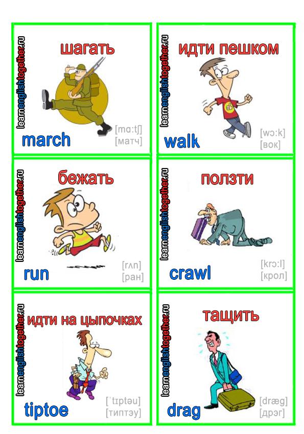 английский язык для начинающих