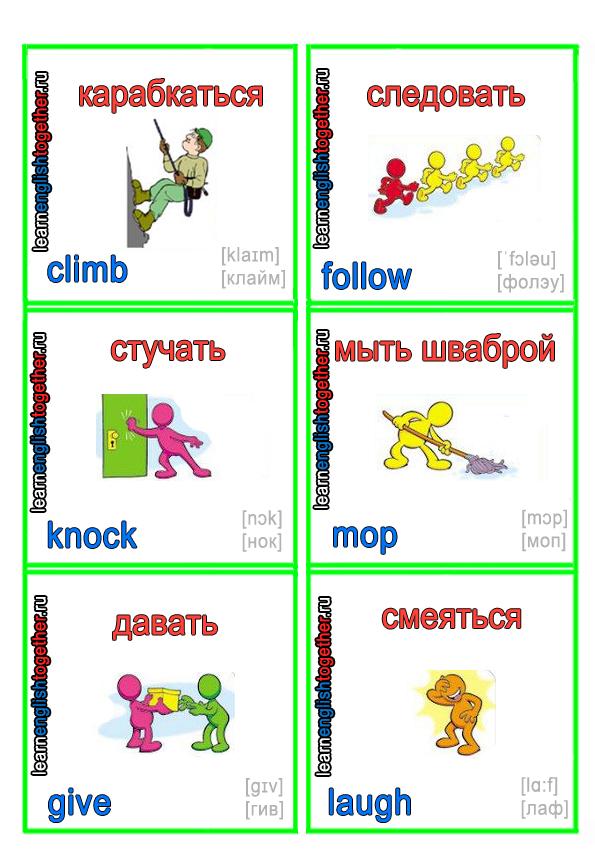 Английский язык, английский язык для начинающих